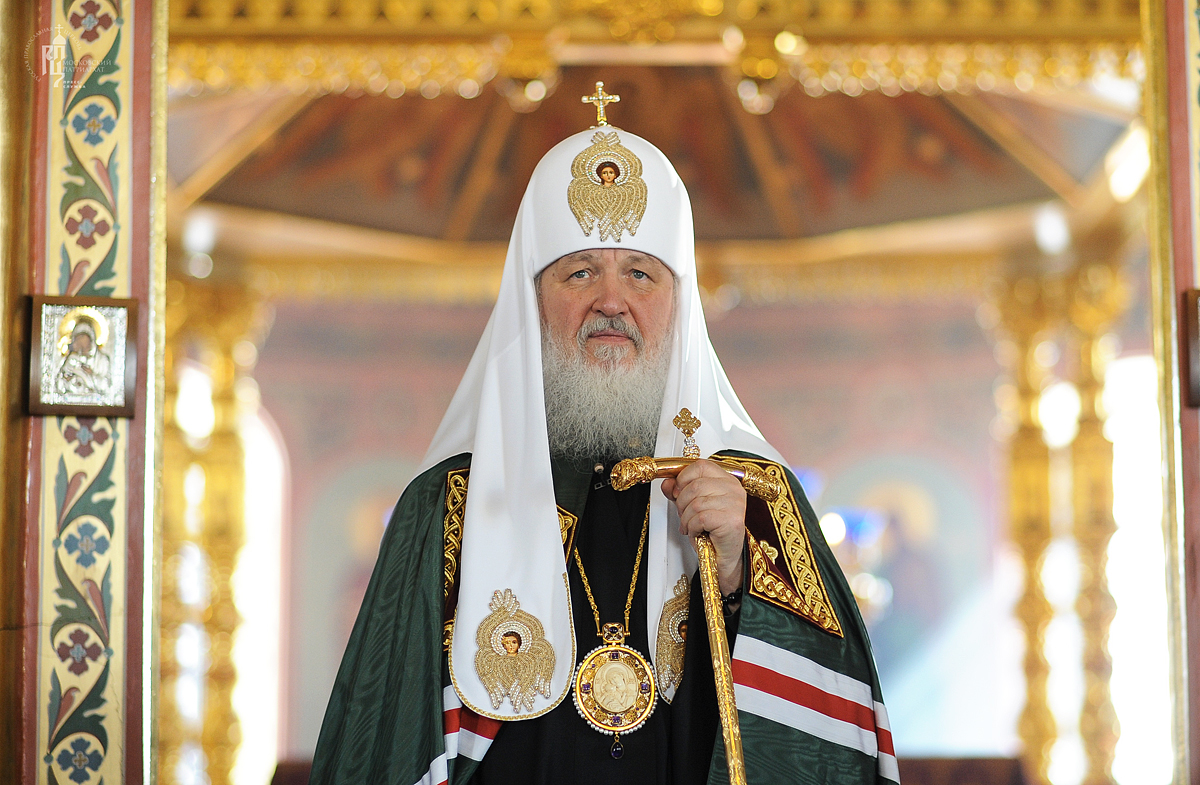 patriarhkirill